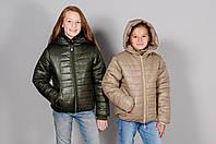 Детская курточка для детей