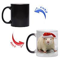 Чашка хамелеон Рождественский крысенок 330 мл