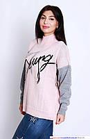 Свободный свитер с высоким горлом р46 (код 7527-00)