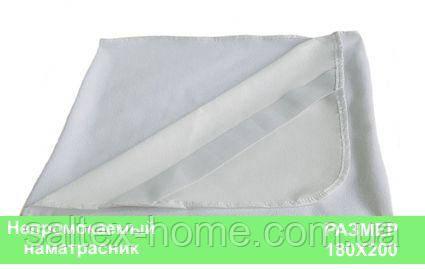 Непромакаемый наматрасник, 180х200см, ткань МАХРА