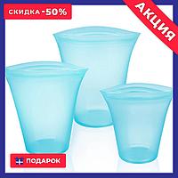 🍓 Набор силиконовых эко-контейнеров для хранения еды🥦