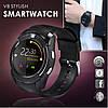 Розумні смарт-годинник Smart Watch V8 | Смарт-годинник, фото 4
