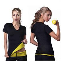 Футболка для похудения Hot Shapers | Фитнес футболка | Футболка с эффектом сауны, фото 3