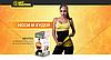 Пояс для похудения Hot Shapers | Пояс для фитнеса | Пояс с эффектом сауны, фото 5