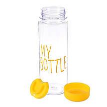 Бутылка для напитков My Bottle в чехле | Термос, фото 3