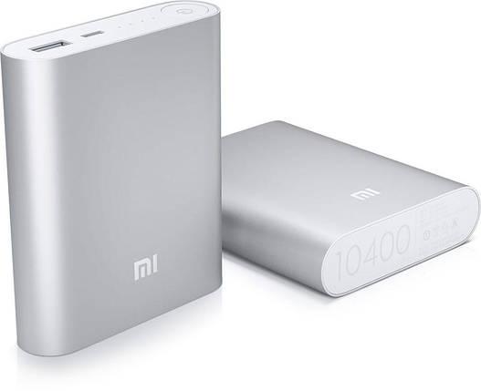 Power Bank Xiaomi Mi 10400 mAh   Повербанк   Зовнішній акумулятор   Портативна батарея, фото 2