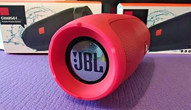 Портативная колонка JBL Charge 4 | Красная, фото 3