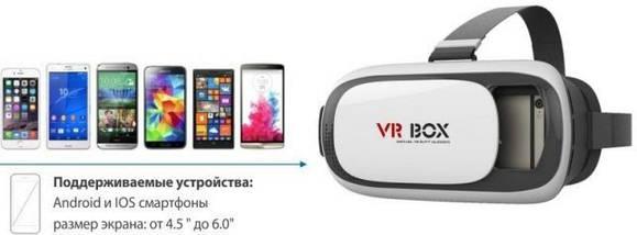 Окуляри віртуальної реальності VR BOX 2.0 з джойстиком | Шолом віртуальної реальності, фото 2