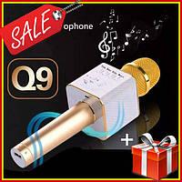 Беспроводной (2 диамика + USB Bluetooth)  караоке микрофон Q9 /  золотой микрофон