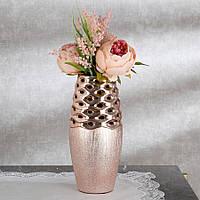 Ваза керамическая Doreline Laula Conical 26 см, фото 1