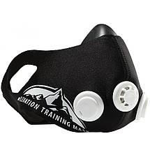 Тренировочная дыхательная маска для бега Elevation Training Mask 2.0 | Маска для тренировки дыхания, фото 2