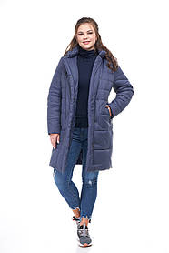 Зимова куртка для дуже холодної зими Великі розміри 52-64