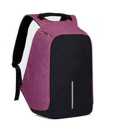 Городской рюкзак антивор Bobby Backpack | Фиолетовый, фото 2