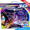 Магическая 3D доска для рисования Magic Drawing Board 3D | Планшет для рисования, фото 2
