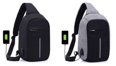 Рюкзак міський протикрадій Bobby Mini USB з захистом від кишенькових злодіїв | Міський рюкзак-протикрадій, фото 2