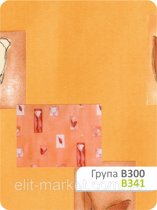 Ткань для рулонных штор В41