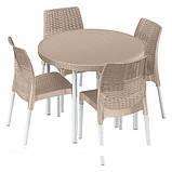 Набор садовой мебели Jersey Set из искусственного ротанга ( Allibert by Keter ), фото 4
