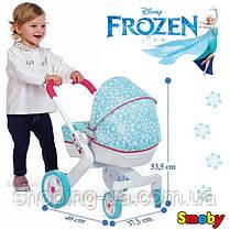Коляска для кукол Frozen Pop Pram Smoby 511345, фото 3