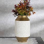 Ваза керамическая Doreline Laula Conical 29 см
