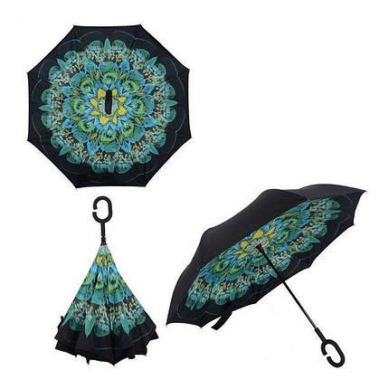 Зонт Навпаки Up-brella - Парасольку Зворотного Складання | Зелений квітка, фото 2