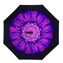 Зонт Навпаки Up-brella - Парасольку Зворотного Складання | Фіолетовий квітка, фото 2
