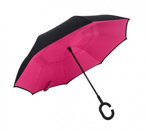 Зонт Навпаки Up-brella - Парасольку Зворотного Складання | Малиновий, фото 2