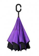 Зонт Навпаки Up-brella - Парасольку Зворотного Складання | Фіолетовий, фото 2