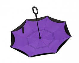 Зонт Навпаки Up-brella - Парасольку Зворотного Складання | Фіолетовий, фото 3