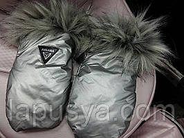 Муфта- рукавички на коляску і санки на магнітах Junama