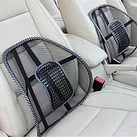 Ортопедична спинка-подушка на крісло і авто сидіння масажером c, фото 1