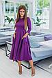 Платье женское молодежное стильное размер 42-48 купить оптом со склада 7км Одесса, фото 3