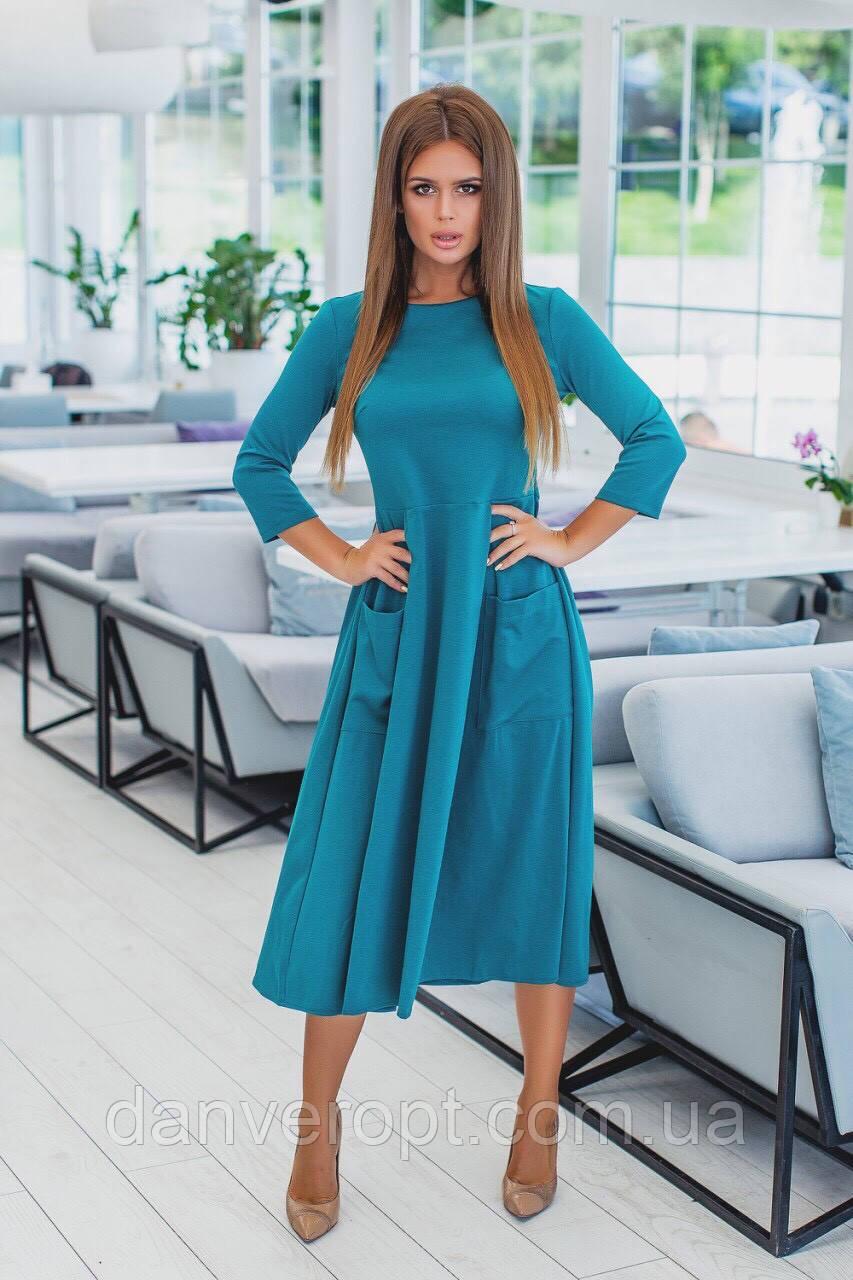 Платье женское молодежное стильное размер 42-48 купить оптом со склада 7км Одесса