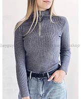 Гольф серый с горлом в рубчик свитер джемпер водолазка c молнией колечком
