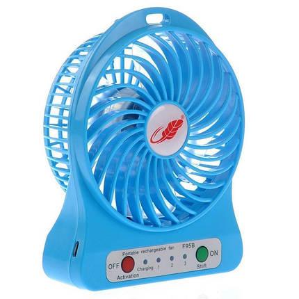 Міні вентилятор Mini Fan з акумулятором | Синій, фото 2