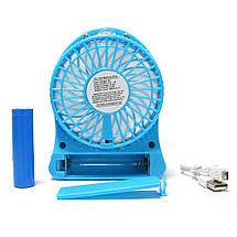 Міні вентилятор Mini Fan з акумулятором | Синій, фото 3