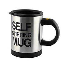 Кружка мішалка Self Stirring Mug 400 мл | Чашка-мішалка, фото 3