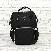Сумка-рюкзак для мам LeQueen   Черная, фото 2