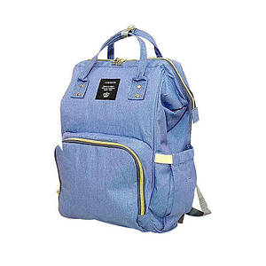 Сумка-рюкзак для мам LeQueen | Синя