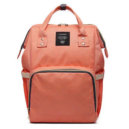 Сумка-рюкзак для мам LeQueen | Оранжевая, фото 2