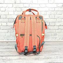 Сумка-рюкзак для мам LeQueen | Оранжевая, фото 3