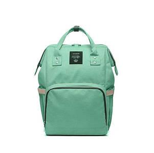 Сумка-рюкзак для мам LeQueen | Зелена