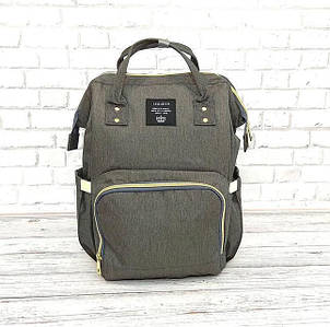 Сумка-рюкзак для мам LeQueen | Сіра