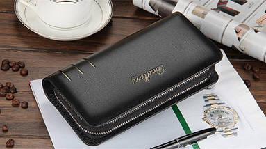 Мужской кошелек портмоне-клатч Baellerry Casual S6111 | Мужской кошелек | Мужской клатч, фото 3