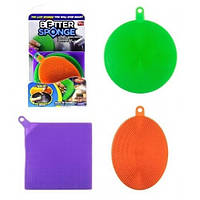 Кухонные силиконовые щетки Better Sponge | Набор силиконовых щеток для дома