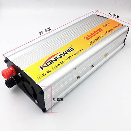 Автомобильный преобразователь напряжения Konnwei 12V-220V 2000W, фото 2