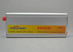 Автомобильный преобразователь напряжения Konnwei 12V-220V 2000W, фото 3