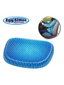 Ортопедическая гельевая подушка для разгрузки позвоночника Egg Sitter | Подушка для сидения