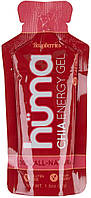 Гель энергетический HUMA - Chia Energy Gel + Caffeine (42 грамма) малина