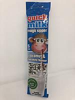 Трубочка для молока кокос шоколад
