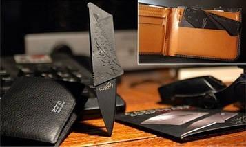 Складаний ніж - кредитка CardSharp (Кард-шип), фото 3